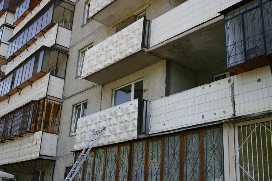 Пластиковое остекление балкона захаренко 6б.